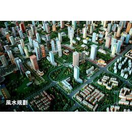 绍兴风水规划-催官风水规划布局-贤晟堂(推荐商家)
