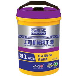 液压油|提升机液压油|无灰高压抗磨液压油