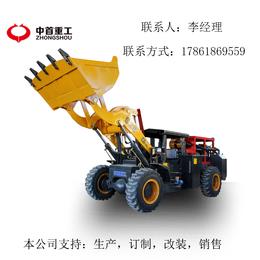 矿井装载机柴油动力无级变速操作驾驶室厂家直销中首重工