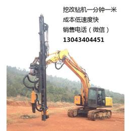 挖机液压凿岩机-一分钟钻孔一米