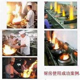 环保燃料项目全国招商-四川新源素科技有限公司