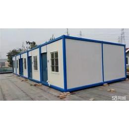 围垦区住人集装箱 住人集装箱图片 杭州法利莱(推荐商家)
