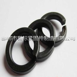 厂家直销高强度弹垫-高强度弹垫价格-高强度弹垫生产厂家