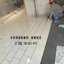 粘耐酸砖要用水玻璃胶泥耐强酸还耐高温