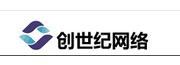 吉林省晟孚互联网科技有限公司