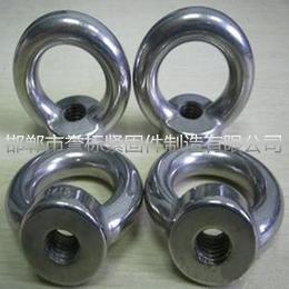 永年吊环螺母厂家 GB889.1吊环螺母标准查询