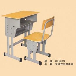 ZH-YR<em>020</em>四人方桌