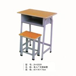 单人广式优质学习课桌椅缩略图