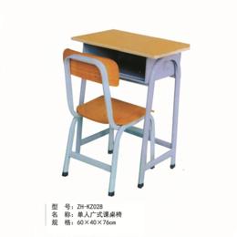 原木色 多层板 学生课桌椅 ZH-KZ028缩略图