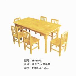 ZH-YR023幼儿六人课桌