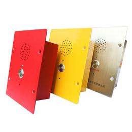 嵌入式紧急求救电话电梯对讲电话缩略图
