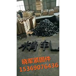 阿坝精轧螺纹钢锚具精轧螺纹钢螺母工厂销售