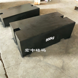鹤壁2吨标准砝码 方形铸铁法码 m1等级