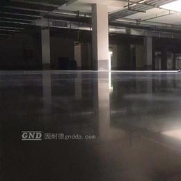固耐德地面漆自流平地板漆耐磨室内室外家用油漆