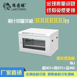 狼图腾机柜H6U优质小型壁挂墙柜交换机网络机柜厂家直销