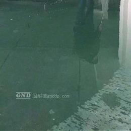 固耐德环氧树脂地坪漆水泥地面漆