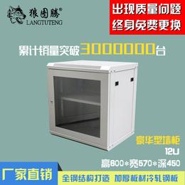 狼图腾机柜H12U优质小型壁挂墙柜交换机网络机柜厂家直销