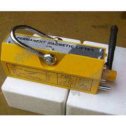 厂家直销永磁起重器  永磁吸吊器