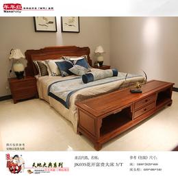 年年红精品红木家具-曲美信百泉日照是家具图片
