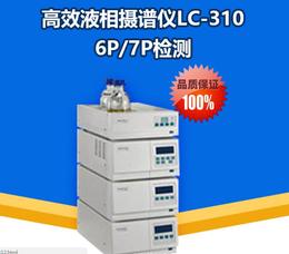 专用检测邻苯项目 天瑞LC-310液相色谱仪