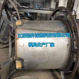 滚塑生产厂家 滚塑模具  圆桶圆缸模具 江苏远怀