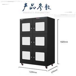 惠州爱酷电子元器件防潮柜AK1400车间物料存储柜全自动干燥