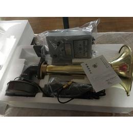 CDD-50 航海电笛 船用扩音喇叭 提供ZY渔检证书