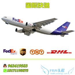 电子产品空运到美国包清关货代-空运到美国包清关货代