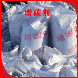 厂家直销炼钢增碳剂 冶金增碳剂 高效增碳剂 现货供应