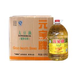 元宝牌 大豆油10升