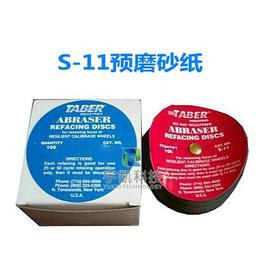 供应美国Taber S11_H22预磨砂纸