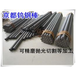 供应厂家直销瑞士RX12UF钨钢超细颗粒含钴量12