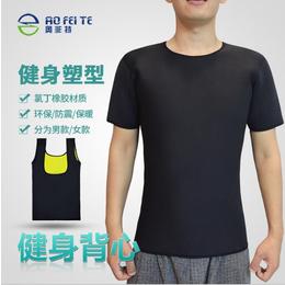 厂家直销 运动健身暴汗背心腰带 奥非特批发订制 运动健身腰带
