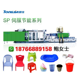塑料凳子生产设备 塑料椅子塑料脸盆生产设备  厂家供应
