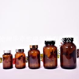 棕色广口玻璃瓶 河北玻璃瓶  广口玻璃瓶