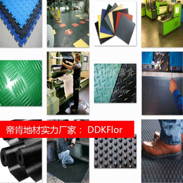 厂房防滑地板  PVC柳叶纹防滑地胶 厂房防油地板胶