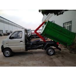 一辆运输垃圾车多少钱-2吨3吨钩臂式垃圾车厂家报价