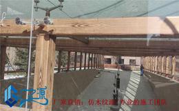 张北仿木纹漆厂家 迁安水泥墙面如何做出仿木纹的效果