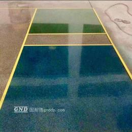 固耐德彩色钢化混凝土地坪缩略图
