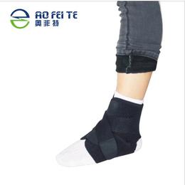 奥非特 新款上市 加强型防护护踝 可调节扭伤防护固定脚套护踝