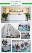 深圳市色彩光电有限公司