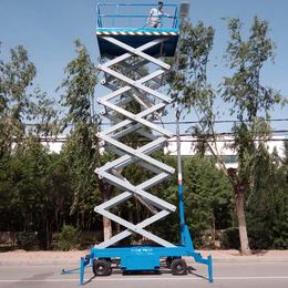 14米升降机 14米举升平台价格 广西电动液压升降平台制造