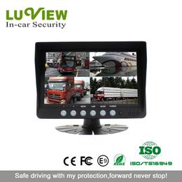 供应高清数子车载显示器 7寸四分割显示器 卡车监控显示器