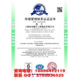 臻赞咨询_怎麼办理环境管理体系认证证书查询_性价比****.高