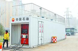 撬装式加油站设备|中盛能源(在线咨询)|云南撬装式加油站