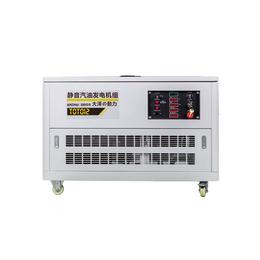 12千瓦静音汽油发电机尺寸