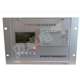 保定奥卓电气谐波在线监测装置监测2-21次谐波