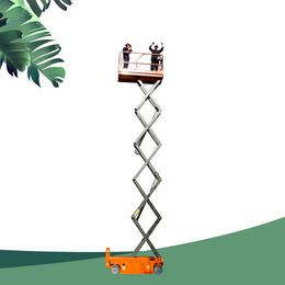 全自行升降机 液压升降车 高空作业平台 星汉电动登高车