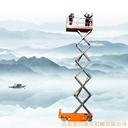 全自行走升降机 升降平台 自动行走登高车 高空作业平台
