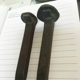 宇成矿用道钉 手工道钉批发价出售